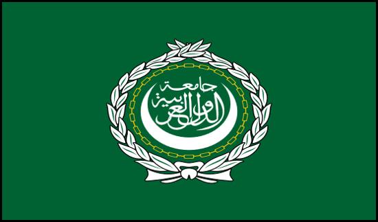Interkulturelles Arabien Seminar