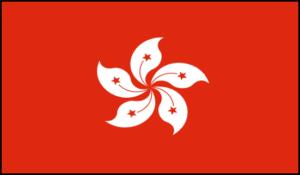Interkulturelles Hong Kong Training