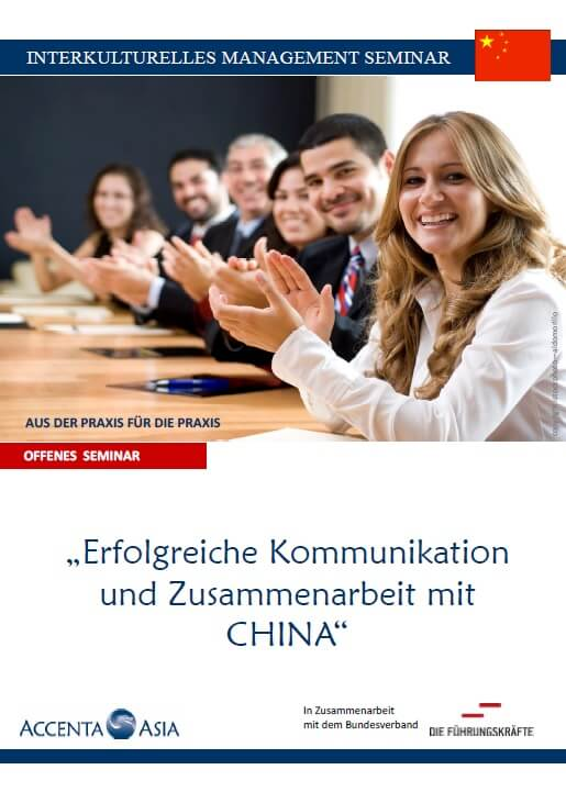 Interkulturelles China Seminar