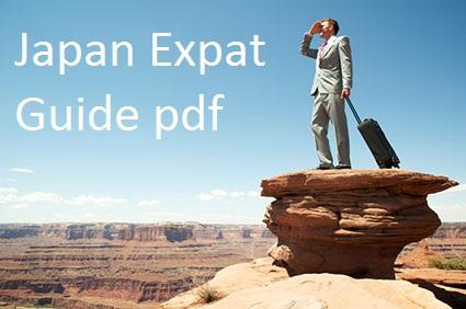 Japan Expat Guide